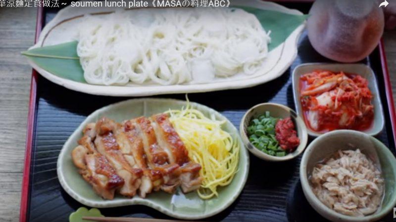 日式豪华凉面 营养满满的美食(视频)