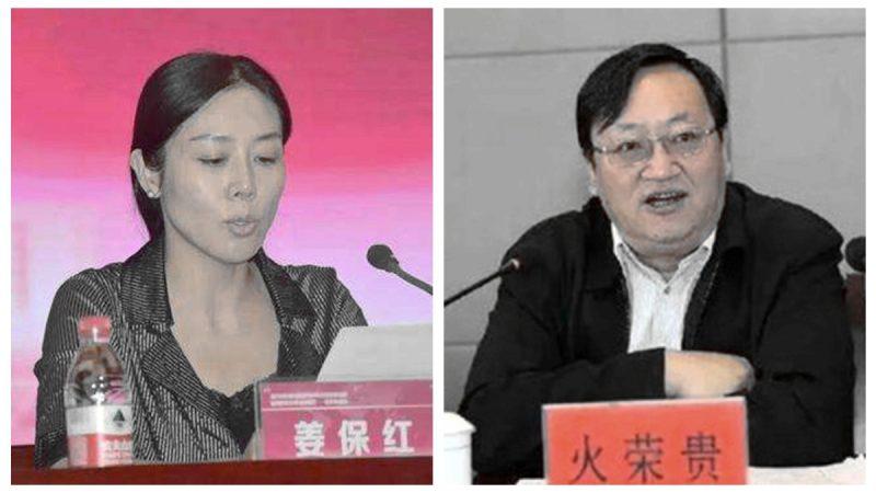 甘肃女副市长陪睡40高官狂升职 收贿6千万受审