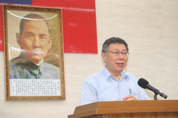 進軍國會 柯文哲組「台灣民眾黨」