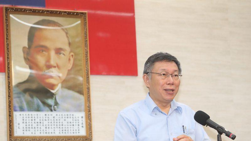 """进军国会 柯文哲组""""台湾民众党"""""""