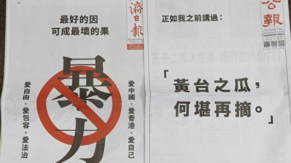 譚笑飛:閒談李嘉誠的廣告