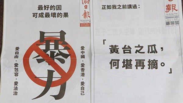 陳破空:香港首富暗勸習近平 撈得差不多了 國家英雄竟是恐怖分子?俄羅斯突然威脅中國