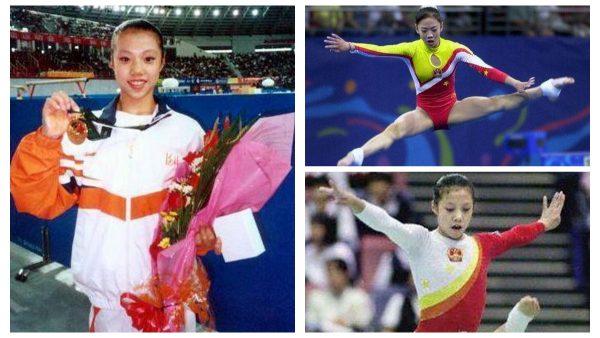 中国体操天才遭暗算致残 被抛弃后寒心移民