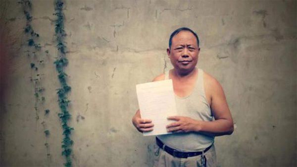 河南16岁少女遭奸杀 警方赔58万逼签不追究协议