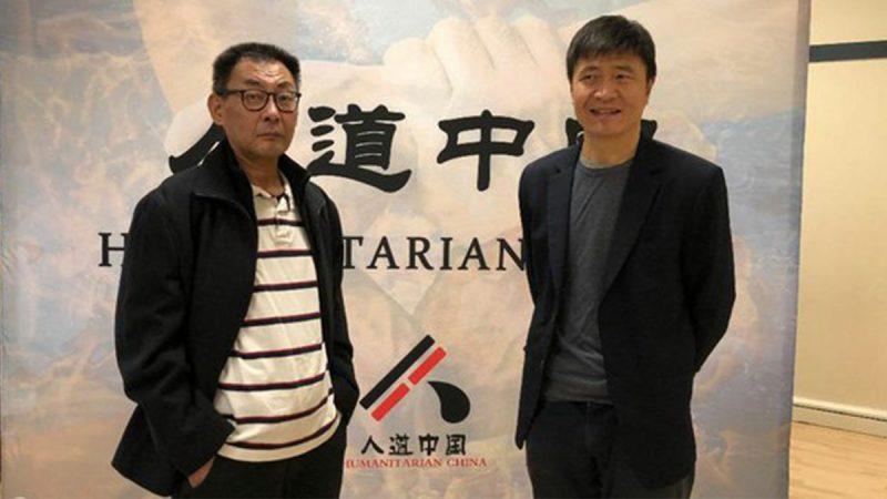 美「人道中國」募捐 援助香港反送中