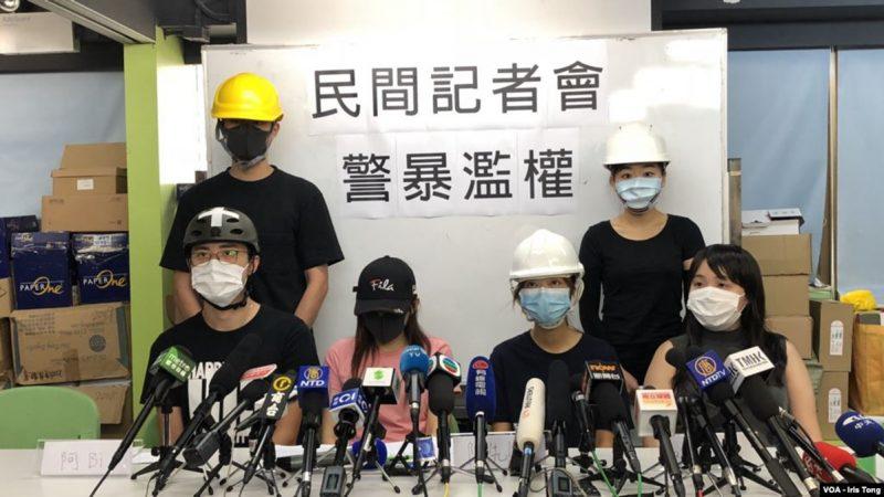 """""""反送中""""二开记者会 揭港警滥用武力(视频)"""
