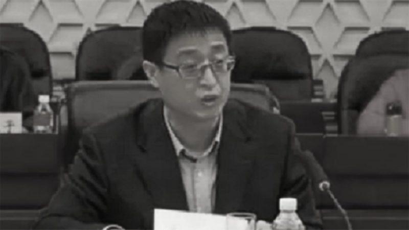 原黑龍江省委辦主任李三秋落馬 曾為吉炳軒秘書