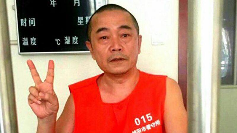 中國人權律師張磊 前往成都見黃琦母親途中失蹤