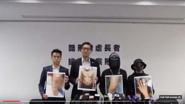 港警濫用私刑案:警方稱不知有監控 被揭撒謊包庇