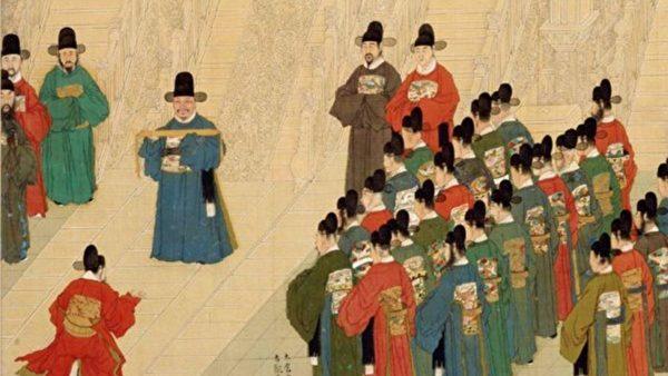 劉伯溫預言 賈家世世佩金帶 與國同休