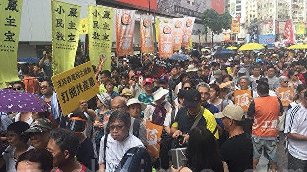 王友群:香港人站在了歷史劇變的最前沿