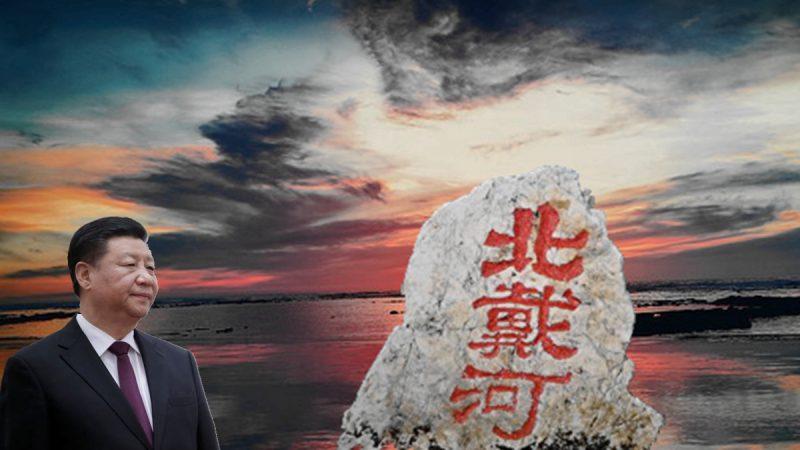 中共進入北戴河會議時間 習近平委託陳希看望專家