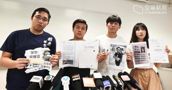 """谁是恐怖分子?多位香港学生领袖收""""灭门""""恐吓信息"""