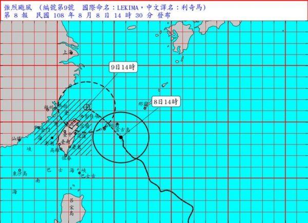强台利奇马来势汹汹 石垣宫古岛机场关闭 台湾戒备