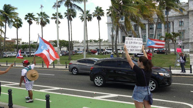 波多黎各最高法院推翻违宪总督 女司法部长接任宣誓