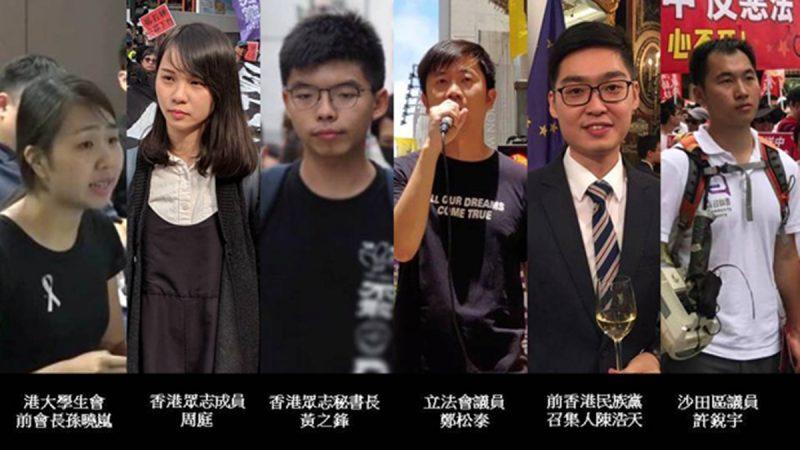 """香港被""""白色恐怖""""笼罩  三名立法会议员被港警拘捕"""