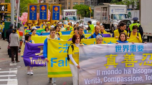 自由亞洲:中共高壓下 法輪功在全球發展壯大(2)