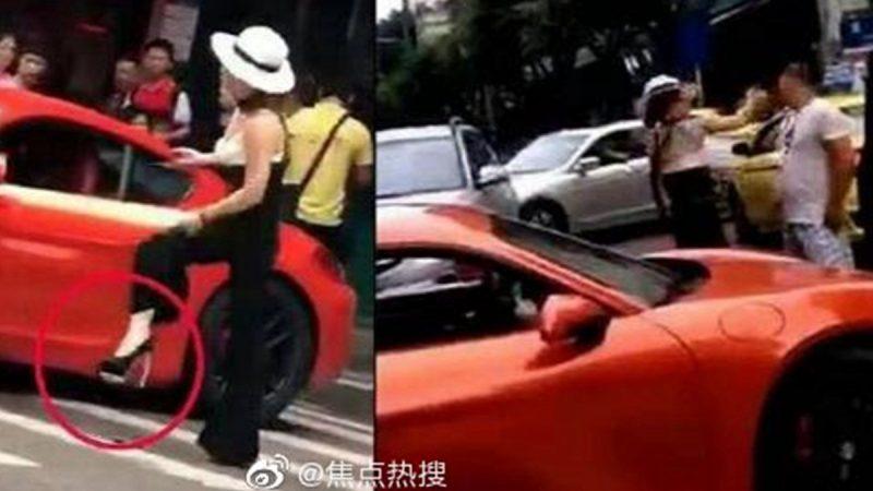 重慶保時捷女車主掌摑男子 警方封鎖消息(視頻)