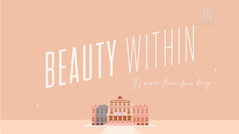 【BeautyWithin】03 化學性去角質