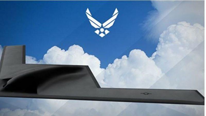 借鉴B-2技术 B-21轰炸机从研制到首飞仅6年