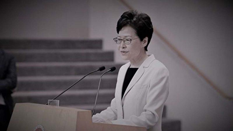 林郑内部会议录音流出 拒独立调查因警务处抗拒