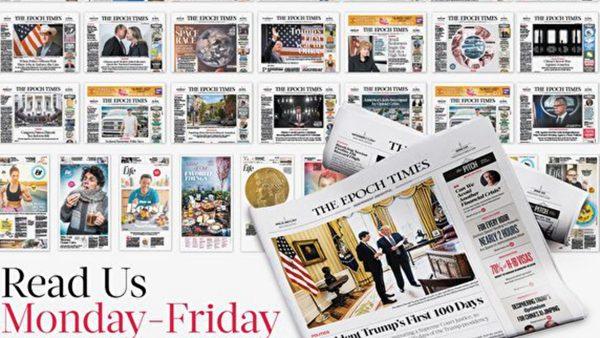 華爾街日報刊大紀元文章:NBC誹謗競爭者