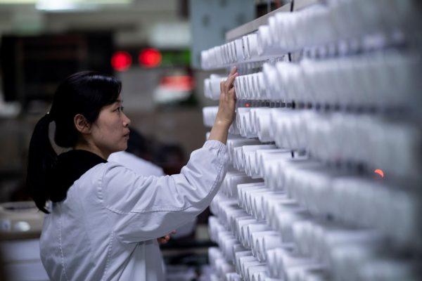 虛增貨幣資金886億 康美藥業爆四大造假