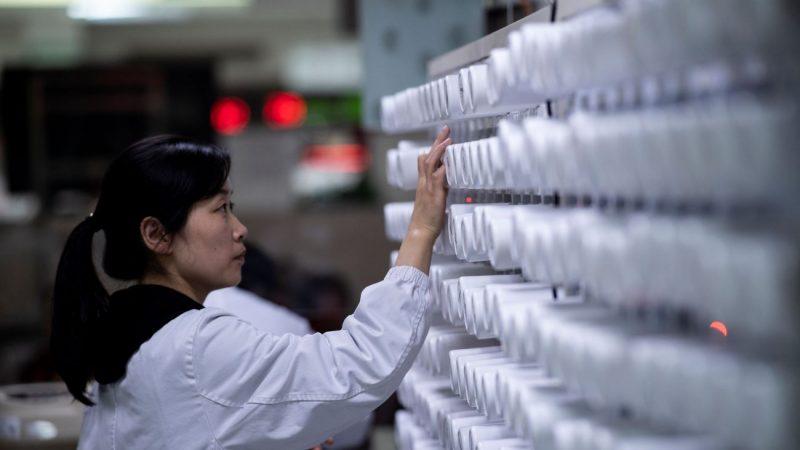 虚增货币资金886亿 康美药业爆四大造假
