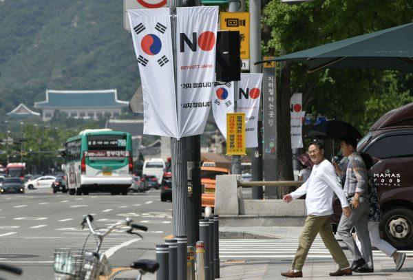 韓被移出貿易「白名單」 警告赴日本旅遊注意安全