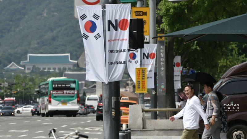 """韩被移出贸易""""白名单"""" 警告赴日本旅游注意安全"""