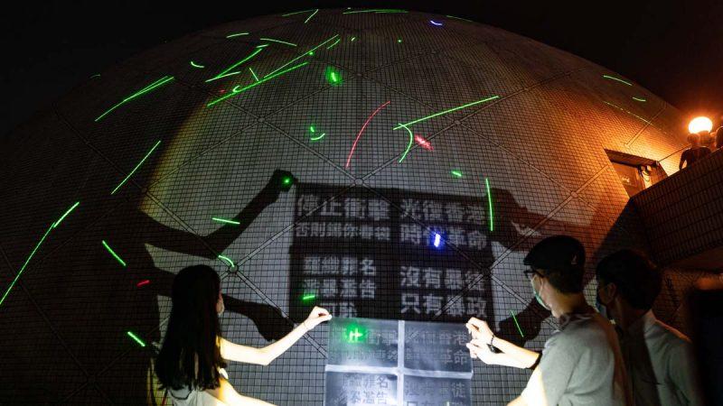 学生购观星笔被捕发酵 各界质疑港警制造白色恐怖