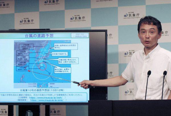 超大型台风柯罗莎逼近日本 陆空交通受阻