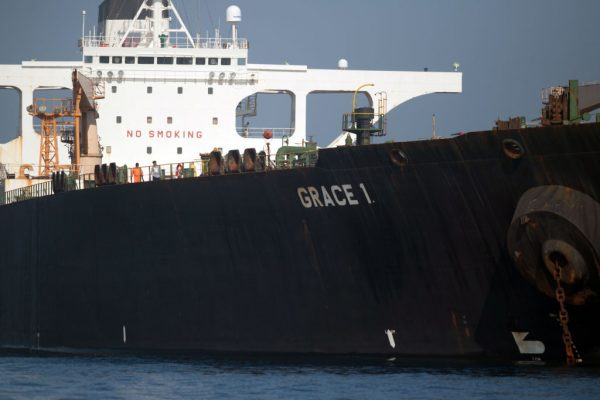 美司法部发搜捕令 拟扣押伊朗超级油轮Grace 1
