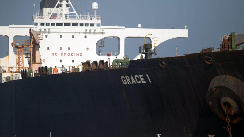 美司法部發搜捕令 擬扣押伊朗超級油輪Grace 1
