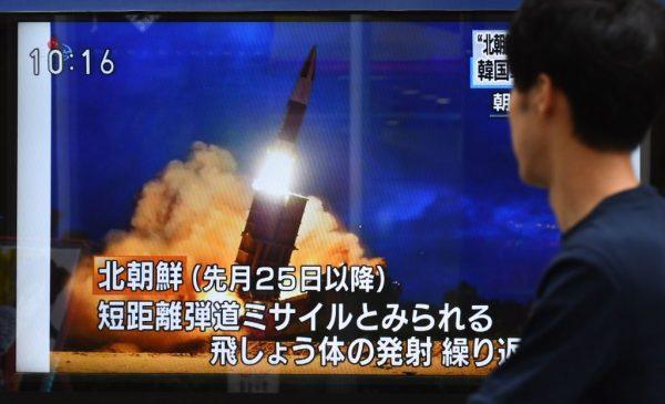 朝鮮今晨再發射兩枚飛彈 不到2個月射彈7次