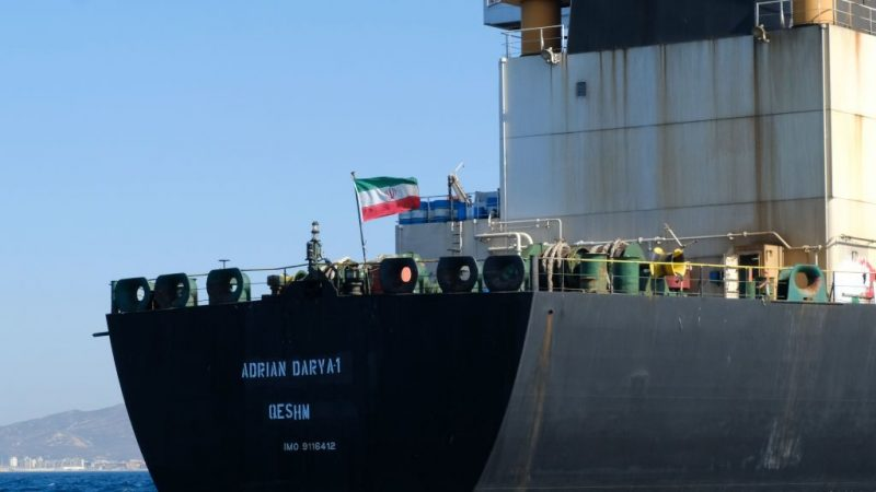 美声请扣押遭驳回 伊朗油轮改名驶入国际水域