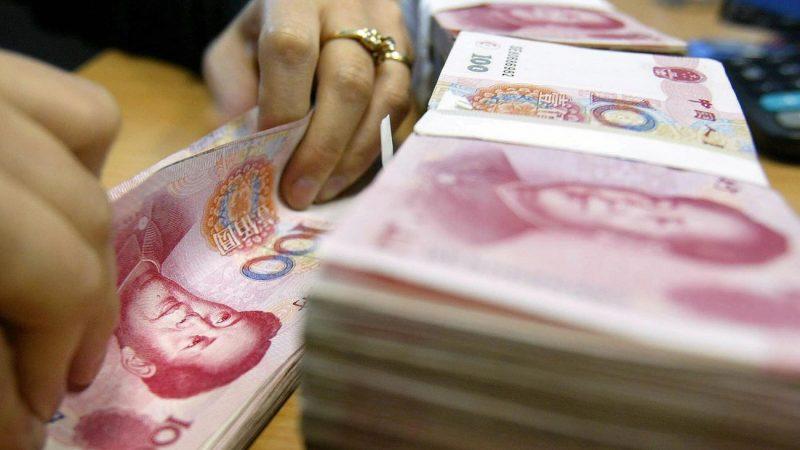 解密中國最不缺錢的公司 利潤超所有銀行