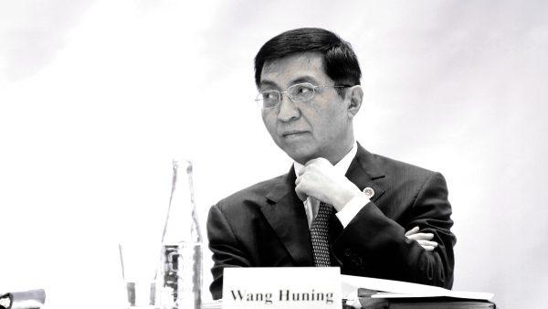 分析:北京两大危机难解 无奈靠王沪宁煽情