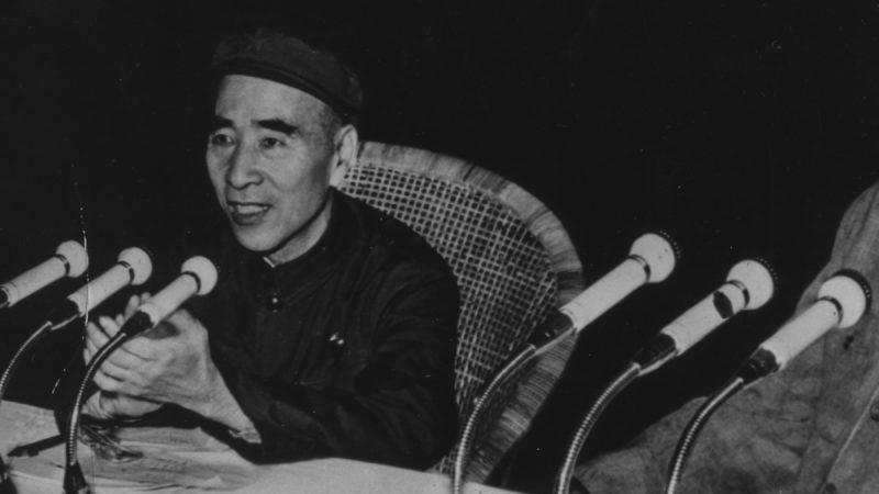 盤點:林彪事件中的33名將軍 大多結局悽慘