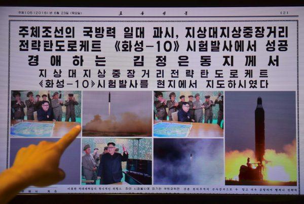 為搞核武 朝鮮網路攻擊狂竊20億美元