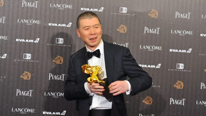 中共禁金马奖 冯小刚等50位导演赴台被禁