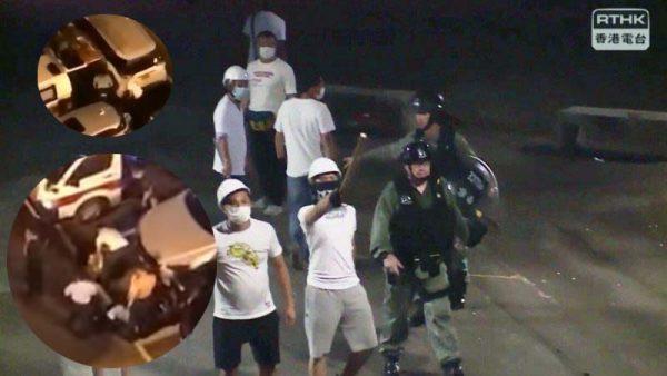 香港街头谁在滋事?警察偷换黑白衣被拍到(视频)