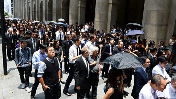 【直播回放】8月7日香港法律界反送中游行