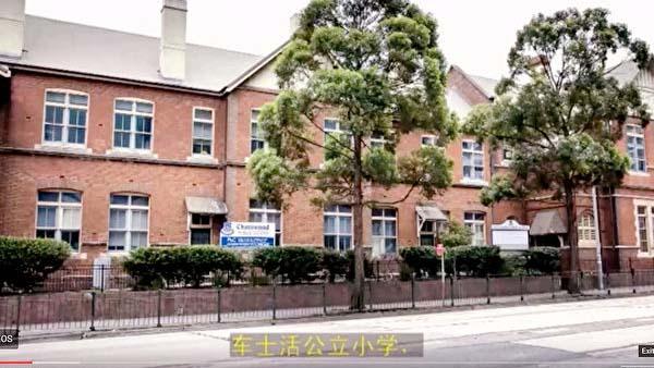 澳大利亚新州宣布年内关闭所有孔子课堂
