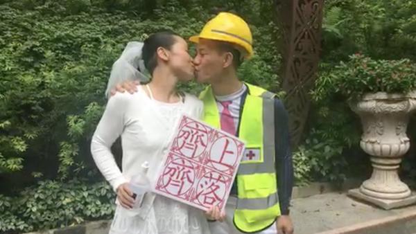 香港「反送中」青年結婚 新郎戴頭盔拍照