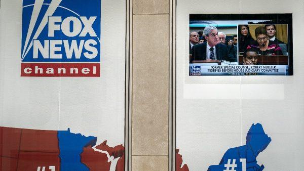 川普批福克斯新闻左倾 寻新媒体为保守派发声
