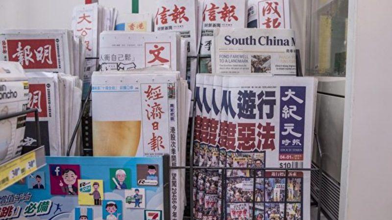 香港《大纪元》被无理下架 新闻自由再遭侵蚀