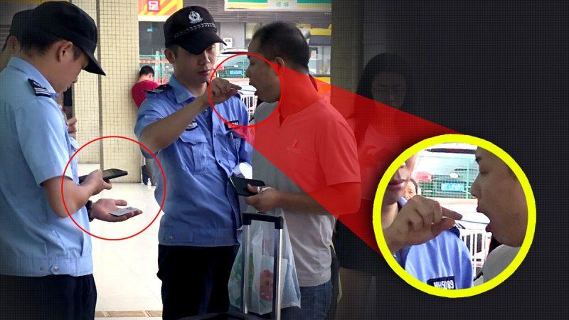 新疆模式2.0來臨 粵公安車站強採「口水樣本」