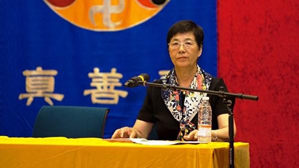 一位中国老太在欧洲不平凡的20年(下)