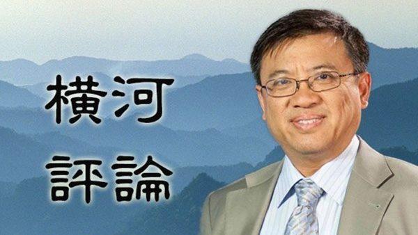 横河:川普表态 香港局势如何发展